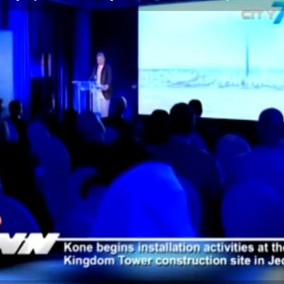 KONE Middle East takes its Next Leap