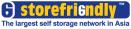 Go to Store Friendly Self Storage's Newsroom