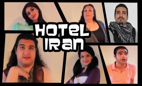 Hotel Iran - gästspel på Folkteatern Göteborg