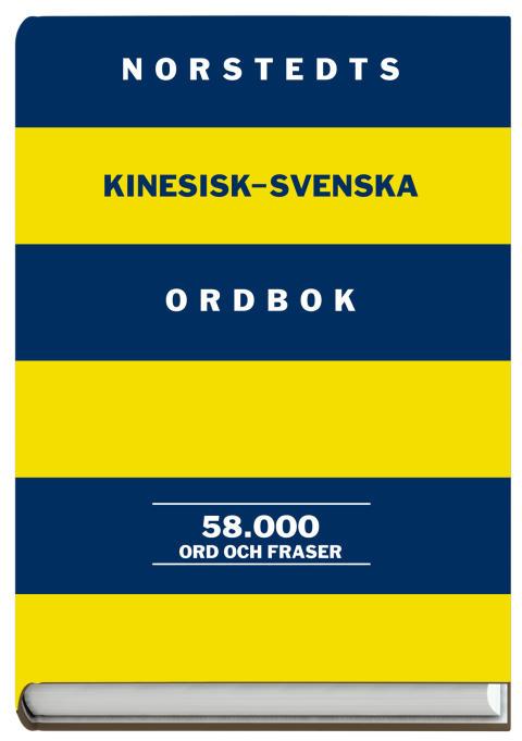 Äntligen kommer det en stor, modern kinesisk-svensk ordbok!