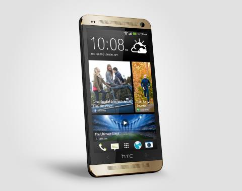 HTC One gull
