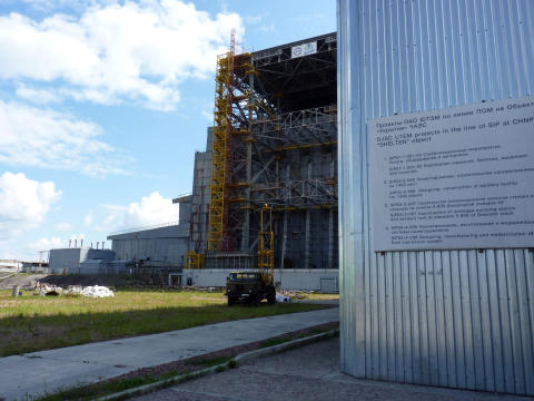Uppdragsledare från Grontmij delar med sig av erfarenheter från Tjernobyluppdrag