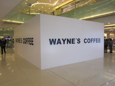Wayne´s Coffee Orental Plaza Beijing propening 2