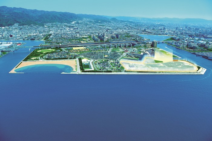Shioashiya Smart City