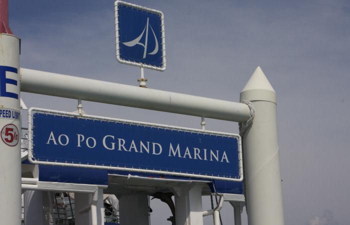Ao Po Grand Marina, Phuket
