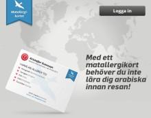 Matallergikortet – för dig med matallergi som ska resa utomlands