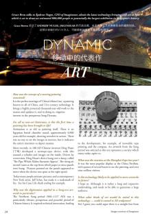 imagineear featured in AERIS magazine