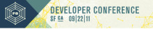"Overblik over Facebook releases på ""f8 Developer Conference 2011"""