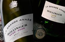 2005 – En klassisk och kraftfull Bollingerårgång!