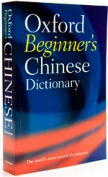 Kinesiska - nästa språk för WordFinder