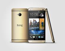 Nå lanseres HTC One i en eksklusiv gullversjon