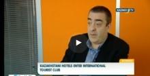 Kazakhstani Hotels Enter International Tourist Club