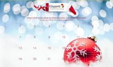 Eniro gömmer julklappar över hela Norden i sin digitala julkalender