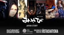 Storsatsningen med Japan i fokus! Miyabi Japan Story 2014