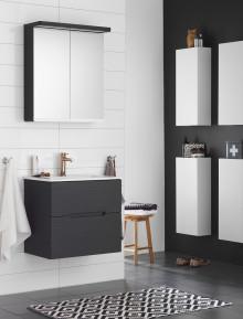 Nyhet, grunnere baderomsmøbel for mindre baderom.