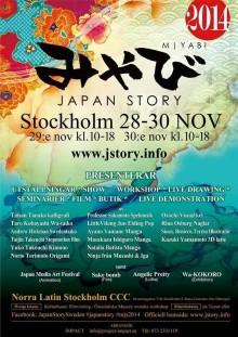 MIYABI Japan Story 2014