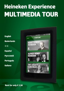 Our first MPtouch Tour - at the Heineken Experience!