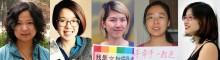 Kina:   Fem kvinnorättsaktivister släppta mot borgen