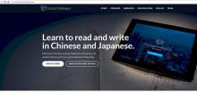 Vinnova-stöd till utveckling av spel för att lära kinesiska och japanska