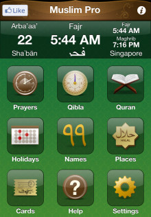 MUSLIM PRO 5.0 LAUNCHED WITH ENHANCED NAVIGATION