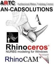 Rhinoceros 3D-mallinnusohjelmiston syksyn kurssit