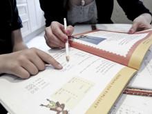 Studybuddy erbjuder över 500 universitetsstudenter extrajobb under hösten 2013