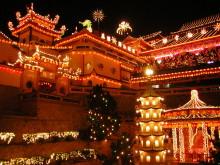 Chinese New Year 2015!