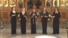 Konsert - Ensemble VocaMe sjunger hymner av Kassia, Stockholm Early Music festival 2010