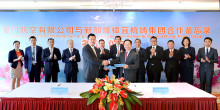 Changi Airport Group and Xiamen Airlines sign Memorandum of Understanding to grow traffic between Singapore and China