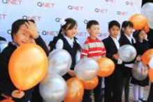 Special Needs Children Shine at QNET Charity Concert