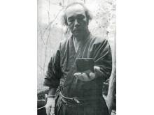 Toyozo Arakawa