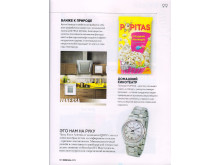 Bernhard H. Mayer® Force Artemis Watch in MINI Magazine