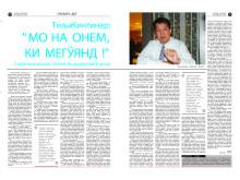 QI Director TG Kintanar's Interview in Tajikistan's NIGOH Newspaper