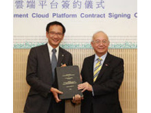 Atos awarded Hong Kong's first government cloud contract worth around HK$127 million
