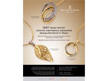 Bernhard H. Mayer® Jewellery Collection Ad in Harper's Bazaar Kazakhstan