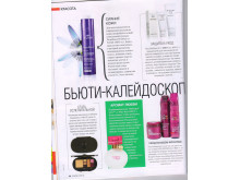 BioSilver 22 Gel in Dobrye Sovety Magazine