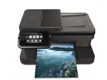 HP Photosmart 7520 Front