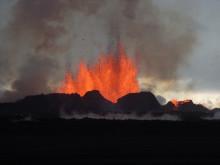 Den isländska vulkanen Bardarbunga tidigt i september 2014