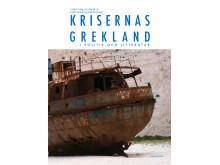 """Omslag """"Krisernas Grekland i politik och litteratur"""""""