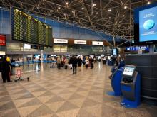 Helsinki-Vantaan lentoaseman terminaali 2