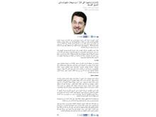 QNET in Al Bayan