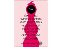 Öppet hus på Nordiska museet 24 oktober 2015. Affisch: Futurniture