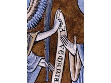 Jungfru Marie bebådelsebild 1200-tal