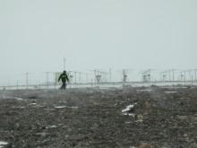 Den atmosfärfysiska radaranläggningen MARA på Antarktis
