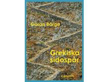 Omslag Grekiska sidospår