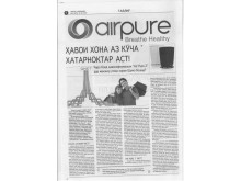 AirPure 2 Ad in Tajikistan's Nigoh Newspaper