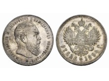 1 Rubel - Alexander III