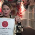 Philipson Söderberg blev Best of the Best i Årets Nyhetsrum 2014
