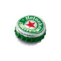 See it, hear it, smell it and taste it.  imagineear is set to help international visitors enjoy Amsterdam's unique Heineken Experience