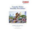 Yamaha Motor Monthly newsletter No.17(May. 2014) Off-road Racing